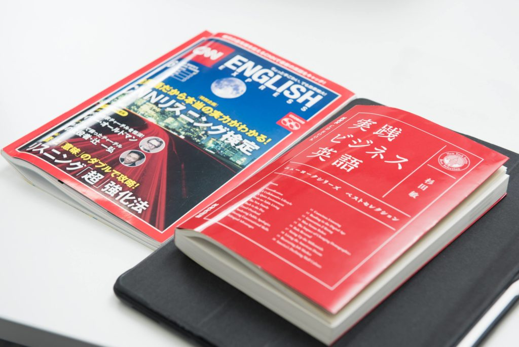 Masahiro's favorite book