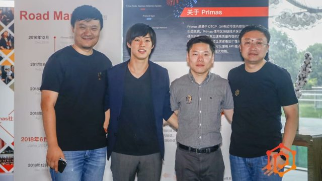Started a partnership with Primas, a blockchain company based in China and Singapore