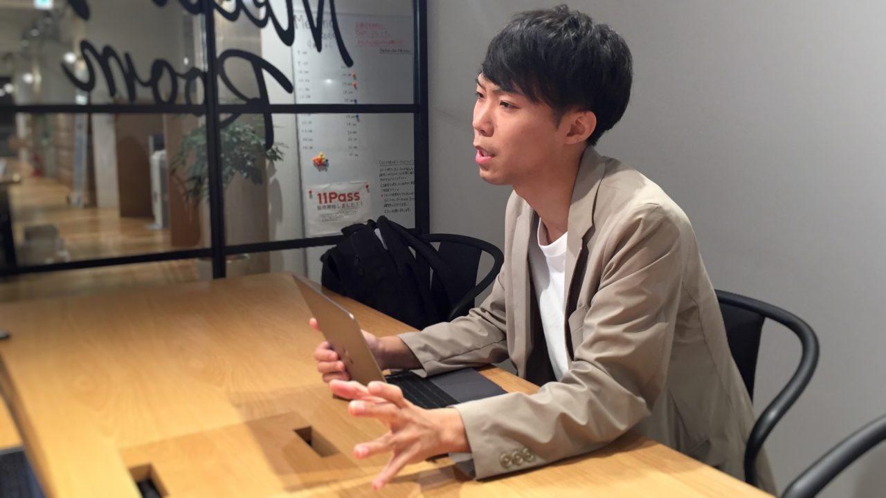 user_interview_03_01