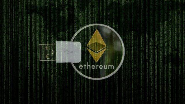 イーサリアム(Ethereum)とは何か?概要をわかりやすく解説