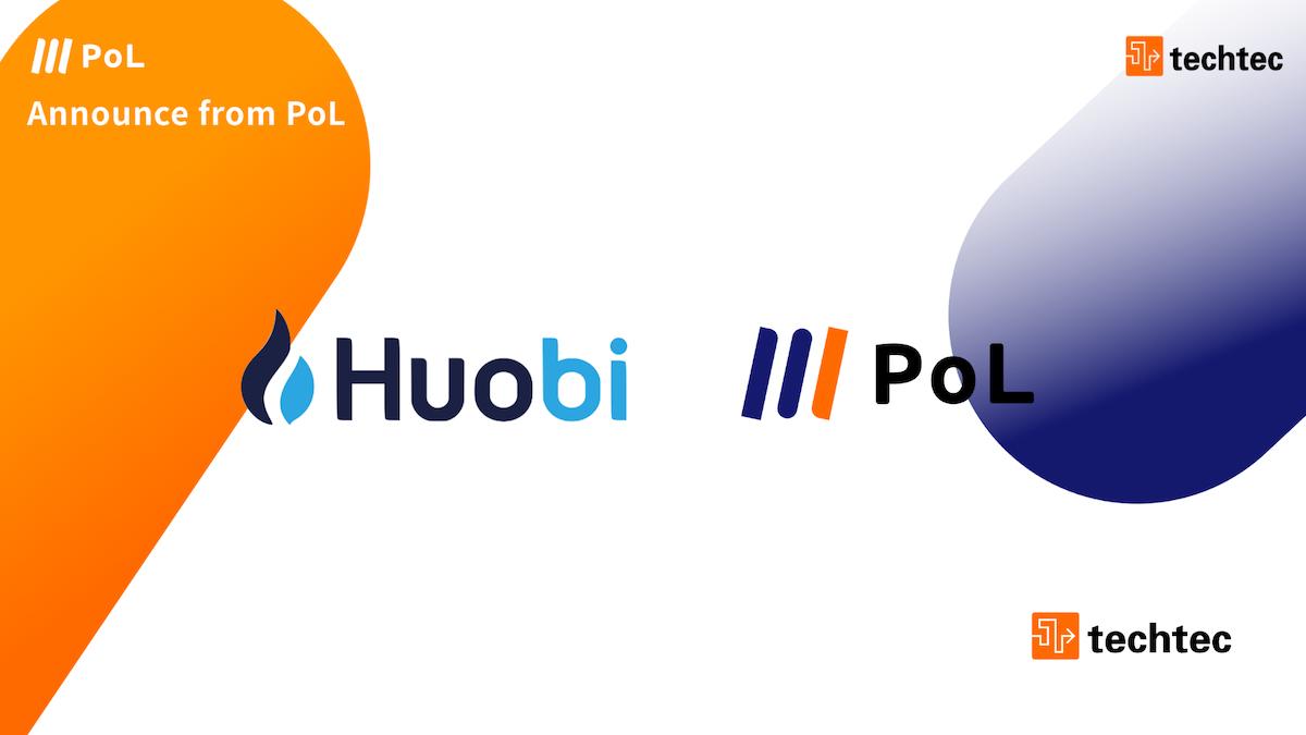 huobi-pol