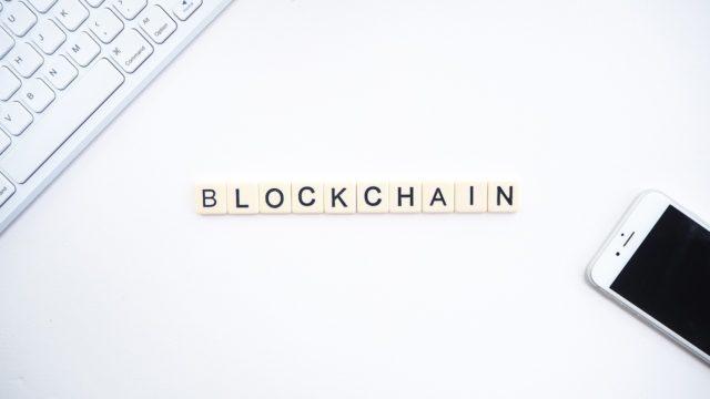 【ビットコインにも使用】ブロックチェーンについて活用事例を交えてわかりやすく解説