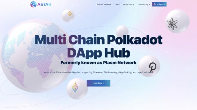 日本発のブロックチェーンプロジェクト「Astar Network(旧Plasm Network)」