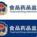 中国食品医薬品局はブロックチェーンを使用した食品・医薬品のトレーサビリティを目指す