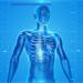 虹彩認証にブロックチェーンを組み合わせ、ヘルスケア領域における患者のデータを管理する臨床試験