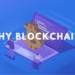 ブロックチェーンはなぜ必要なのか。事例と共に詳しく解説